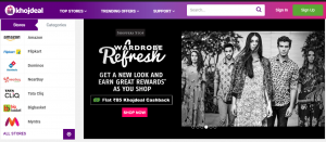 coupon website 300x131 - How To Make The Most Out Of Online Shopping in India