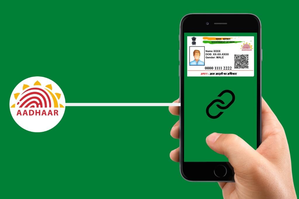 आधार को मोबाइल नंबर से कैसे लिंक करें