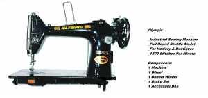 ओलंपिक औद्योगिक उच्च गति 103k TA-1 मॉडल सिलाई मशीन